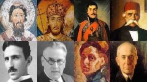 istorija srbije