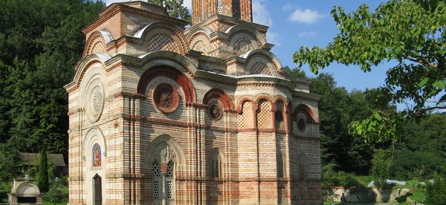 slava manastira